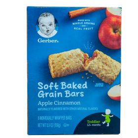 Gerber - Apple Cinnamon Grain Bars(156g)