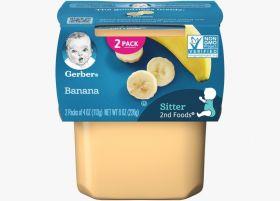 Gerber - Banana - 113g