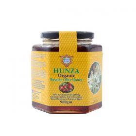 Hunza Russian Olive Honey 960gm